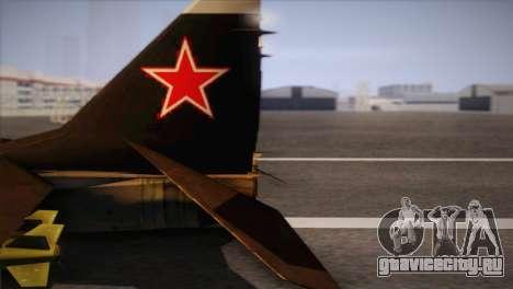 MIG 29 Russian Air Force From Ace Combat для GTA San Andreas вид справа