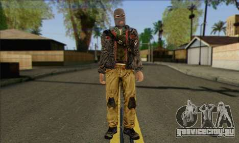 Arctic Avenger (Tactical Intervention) v1 для GTA San Andreas