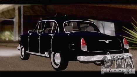 ГАЗ 21 1965 для GTA San Andreas вид слева