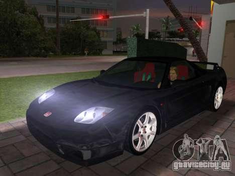 Honda NSX-R для GTA Vice City вид сбоку