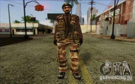 Солдат МЕК (Battlefield 2) Skin 5 для GTA San Andreas