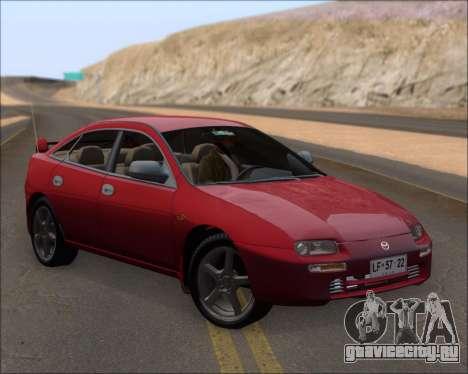 Mazda 323F 1995 для GTA San Andreas