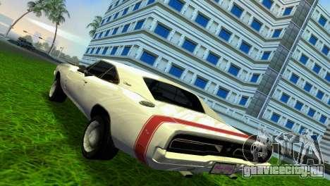 Dodge Charger 1967 для GTA Vice City вид справа