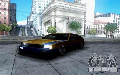 Blista By Next для GTA San Andreas