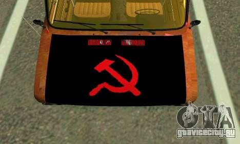 ВАЗ 2101 Rat-look для GTA San Andreas вид слева