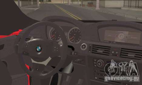 BMW X6M 2013 v3.0 для GTA San Andreas вид сзади слева