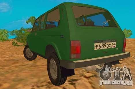 ВАЗ-2129 Нива 4x4 для GTA San Andreas вид сзади слева