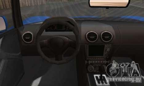 Voltic from GTA 5 для GTA San Andreas вид сзади слева