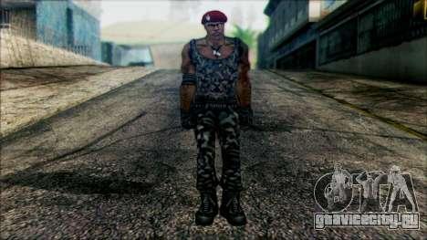 Manhunt Ped 20 для GTA San Andreas