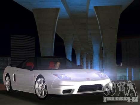 Honda NSX-R для GTA Vice City вид справа