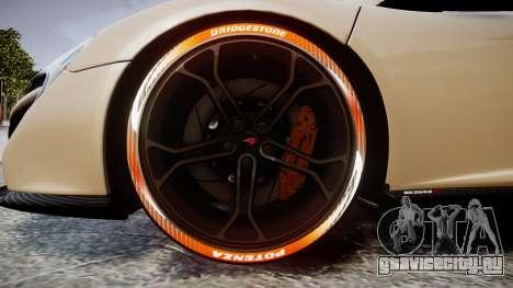McLaren 650S Spider 2014 [EPM] Bridgestone v1 для GTA 4 вид сзади