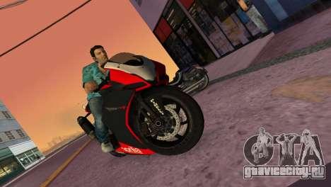 Aprilia RSV4 2009 Original для GTA Vice City вид сзади