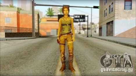 Tomb Raider Skin 12 2013 для GTA San Andreas