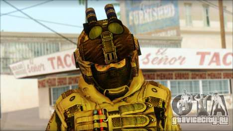 Солдат ЕС (AVA) v2 для GTA San Andreas третий скриншот