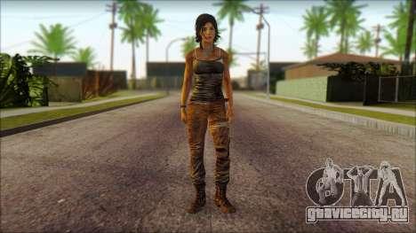Tomb Raider Skin 8 2013 для GTA San Andreas