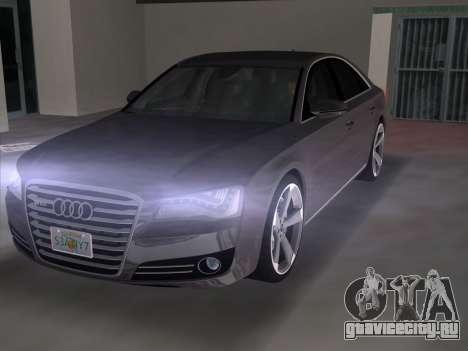 Audi A8 2010 W12 Rim3 для GTA Vice City вид сзади слева