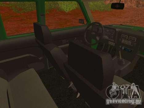 ВАЗ-2129 Нива 4x4 для GTA San Andreas вид справа
