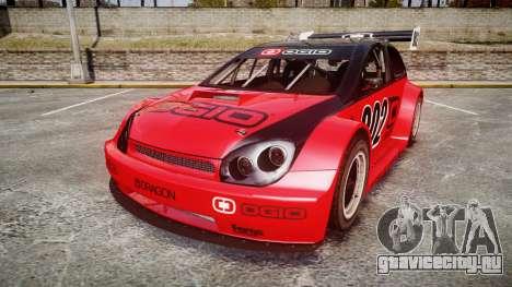 Zenden Cup Ogio для GTA 4