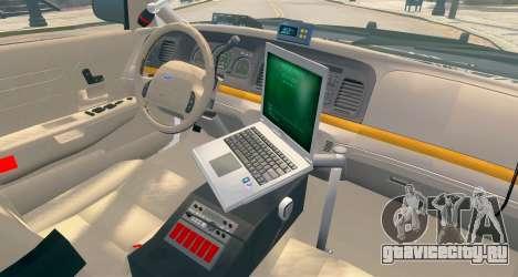Ford Crown Victoria LCPD [ELS] No Pushbar для GTA 4 вид сзади слева