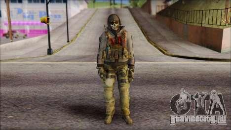Australia TD для GTA San Andreas