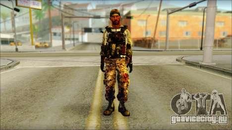 Taliban Resurrection Skin from COD 5 для GTA San Andreas