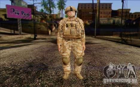 Британский солдат (ArmA II: BAF) v2 для GTA San Andreas