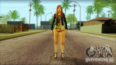 Sahra для GTA San Andreas