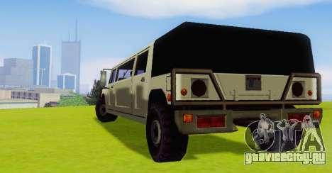 Patriot Limousine для GTA San Andreas вид справа