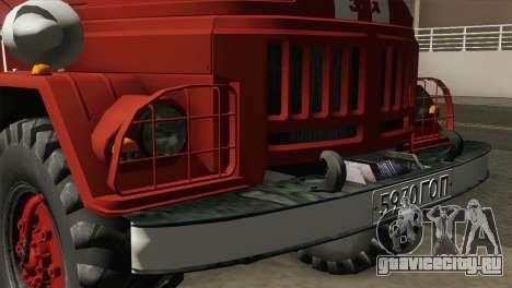ЗиЛ 131 - АЛ30 для GTA San Andreas вид сзади