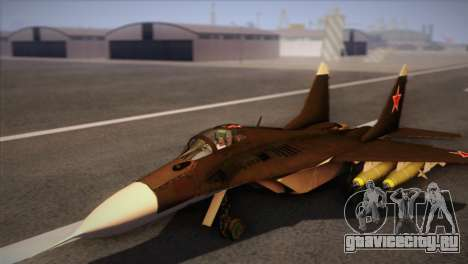 MIG 29 Russian Air Force From Ace Combat для GTA San Andreas
