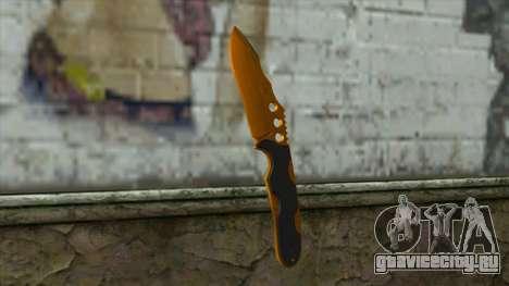 Nitro Knife для GTA San Andreas