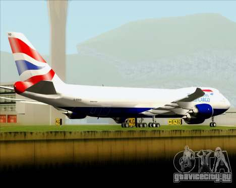 Boeing 747-8 Cargo British Airways World Cargo для GTA San Andreas двигатель