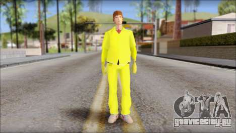 Marty with Radiation Protection Suit 1985 для GTA San Andreas