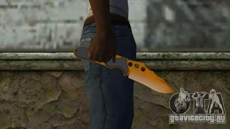 Nitro Knife для GTA San Andreas третий скриншот