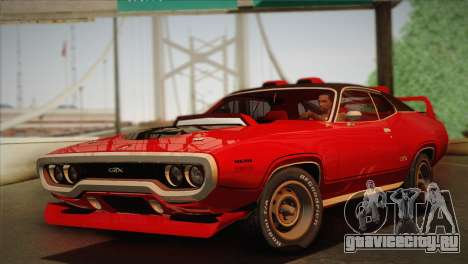 Plymouth GTX Tuned 1972 v2.3 для GTA San Andreas вид справа