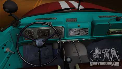 ЗиЛ 131 - АЦ40 для GTA San Andreas вид сверху