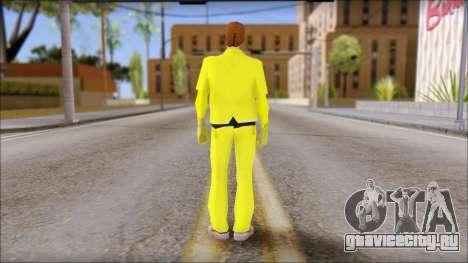 Marty with Radiation Protection Suit 1985 для GTA San Andreas второй скриншот