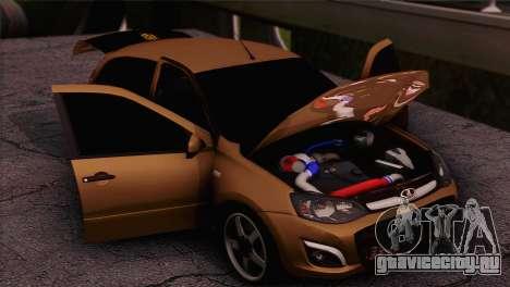 Lada Kalina 2 Универсал для GTA San Andreas вид сзади слева