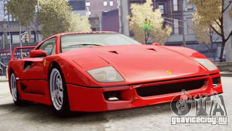 Ferrari F40 1987 для GTA 4 вид сзади слева