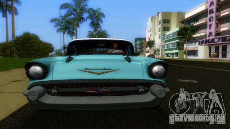 Chevrolet BelAir 1957 для GTA Vice City вид справа
