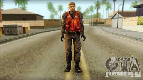 Береговая охрана (Cold Fear) для GTA San Andreas