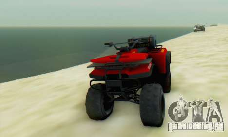 Nagasaki Blazer Lifeguard для GTA San Andreas