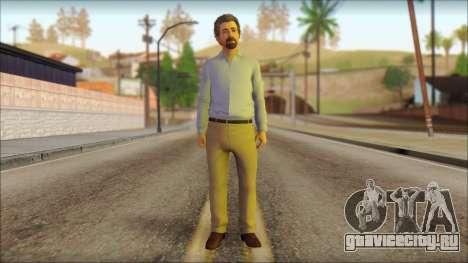 Fried Lander для GTA San Andreas