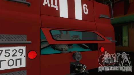 ЗиЛ 131 - АЦ40 для GTA San Andreas вид снизу