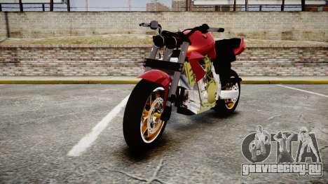 Yamaha FZ6 для GTA 4