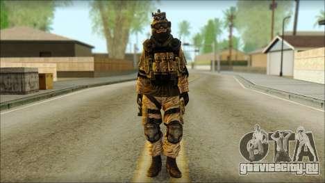 Солдат ЕС (AVA) v6 для GTA San Andreas