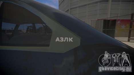 АЗЛК 2141 для GTA 4 вид справа