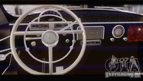 ГАЗ 21 1965 для GTA San Andreas вид сзади слева