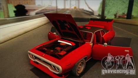 Plymouth GTX Tuned 1972 v2.3 для GTA San Andreas вид изнутри