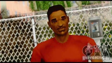 Lance no Glasses Casual для GTA San Andreas